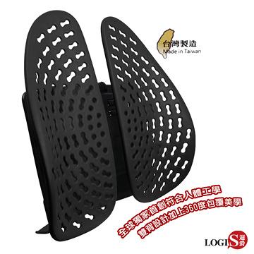 【安能背克】SOHO-BACK 舒活透氣雙背墊 台灣製!**朵蕓健康小舖**