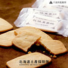 [KINOTOYA] 札幌農學校 牛奶餅...