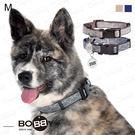 狗日子法國《BOBBY》和風項圈M號 藍/灰 日式時尚新設計 方便扣環 中型犬項圈