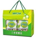三多奶蛋白S-P93禮盒組(500gx2罐)