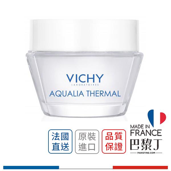 Vichy 薇姿 智慧保濕超進化水凝霜(滋潤) 15ml【巴黎丁】