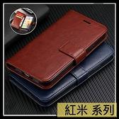 【萌萌噠】紅米 Note9 / 紅米Note9 pro 瘋馬紋皮紋側翻皮套 商務素面 支架 插卡 磁扣 錢包款 手機套