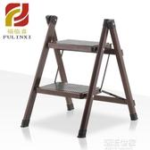 福臨喜梯子家用人字梯二步梯凳兩步梯二步踏梯兒童梯子三步梯架子MBS 『潮流世家』