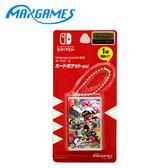 【NS 周邊】Max Games 迷你單片卡匣收納盒(漆彈大作戰2)