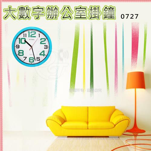 《一打就通》FUTABA 辦公室粉彩超靜音掛鐘 0727 (2色) 可加購電池