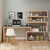 電腦桌   簡易轉角電腦桌台式家用書柜書桌寫字台一體簡約辦公臥室雙人桌子igo  歐韓流行館