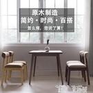 餐椅實木復古餐椅北歐家用咖啡椅靠背成人休閒椅書桌椅現代簡約酒店椅 童趣屋 交換禮物