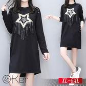 星星拼贴流蘇設計連衣裙 XL-5XL O-Ker歐珂兒 153016