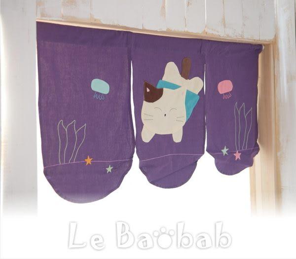 門簾~Le Baobab日系貓咪包 三片式貓咪棉布短門簾/窗簾/拼布包包