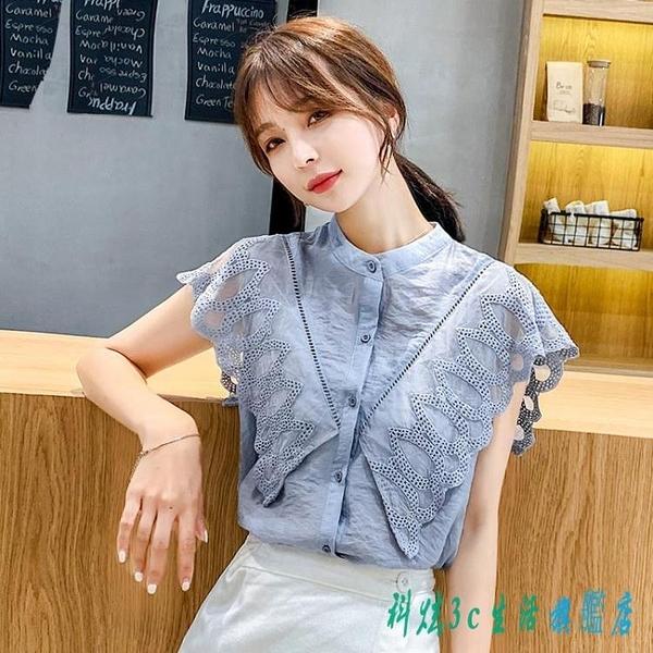 夏天時尚氣質雪紡襯衫短袖2020年春裝新款女裝小衫洋氣很仙的上衣 OO7653『科炫3C』