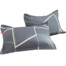 枕頭套 純棉枕套 一對裝 枕頭套 48x74cm 全棉 枕芯套