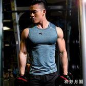 健身服男緊身背心無袖運動T恤彈力速干透氣跑步坎肩訓練健身上衣AX72【衣好月圓】