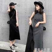 秋季女裝新款無袖黑色針織洋裝女秋冬中長款打底背心裙長裙 錢夫人