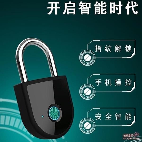 指紋掛鎖 智慧電子鎖家用密碼鎖掛鎖柜子鎖學生宿舍防盜鎖健身房箱包鎖【快速出貨】