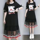 大碼連身裙中長款貼花網紗拼接裙子XL-5XL