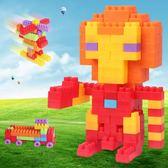 兒童大號顆粒塑料拼搭積木玩具