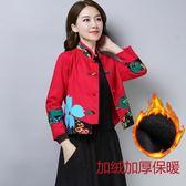 秋冬民族風新款貼布繡花手工盤扣加絨加厚短外套洋裝 年中慶降價