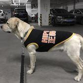 聖誕節交換禮物-寵物衣服大狗狗背心中型大型犬金毛薩摩耶拉布拉多犬春裝夏裝薄款