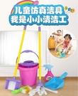 女孩過家家打掃清潔玩具兒童電動吸塵器帶光音樂仿真清 花樣年華
