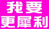 cbc-fourpics-0dfbxf4x0173x0104_m.jpg