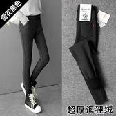 加絨打底褲女褲加厚保暖鉛筆小腳棉褲高腰黑色外穿