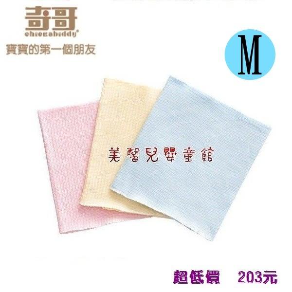 *美馨兒* 奇哥 - 多功能彈性肚圍(M號 - 0~3歲 )(三色可挑) 203元