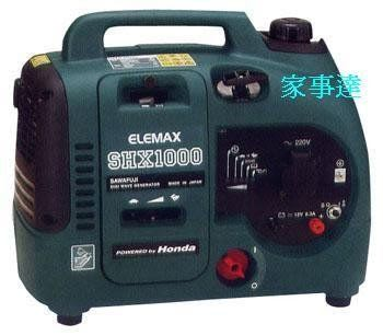 [ 家事達] 日本ELEMAX 本田變頻發電機 (1000W) 特價+免運費