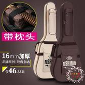 加厚後背吉他包41寸40寸38寸吉他包木吉它民謠古典吉他盒背包袋箱 XW