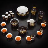 陶瓷紅黃黑釉金龍唐詩功夫茶具套裝 整套茶杯茶海壺泡茶器 js14304『紅袖伊人』