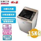 留言加碼折扣享限區運送基本安裝SANLUX 台灣三洋 媽媽樂15公斤 單槽洗衣機 SW-15AS6 內外不銹鋼