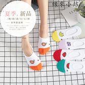襪子女短襪船襪女純棉淺口襪