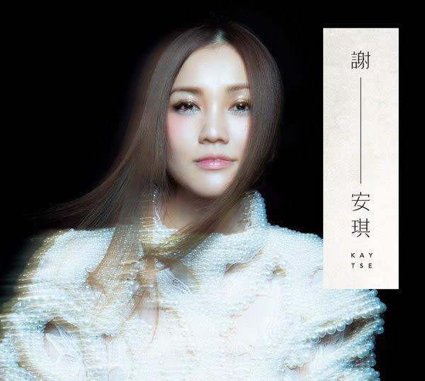 謝安琪 謝- 安琪 CD(購潮8)