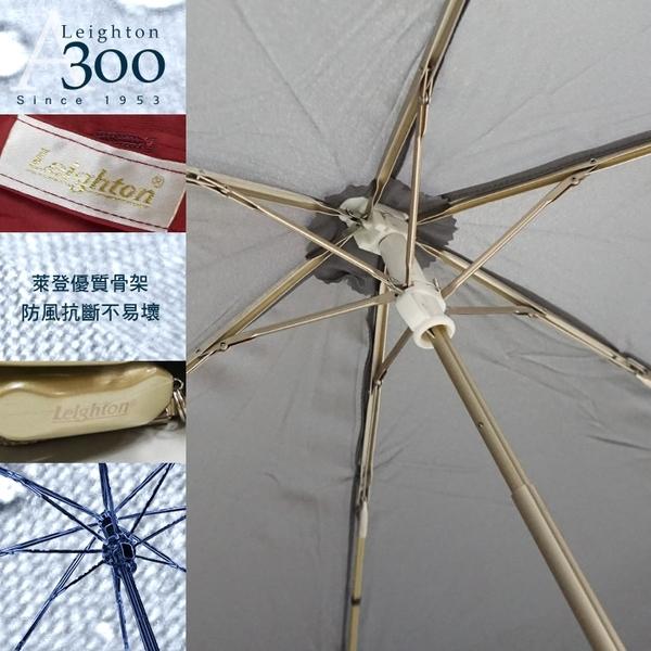 499 特價 雨傘 萊登傘 薄傘 扁傘 輕傘 口袋傘 手開三折傘 好攜帶 Leighton 易甩乾 素色 (藍色)