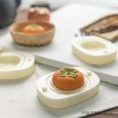 美滌柿子模具立體不粘月餅綠豆糕模具家用做糕點烘焙點心壓花模子 萬聖節鉅惠