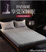 加厚床墊床褥1.5m床1.8米軟墊雙人家用褥子學生宿舍海綿1.2米墊被 艾美時尚衣櫥  YYS