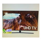 [COSCO代購] W124058 Samsung 43吋 4K UHD 智慧連網電視 UA43RU7400WXZW