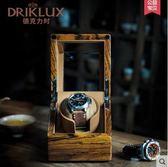 搖表器自動機械手錶盒子上鍊器 自動錶盒全進口馬達轉表器晃表器【烏金木 棕色皮】