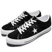 Converse One Star 黑 白 麂皮材質 休閒鞋 滑板鞋 低筒 基本款 男鞋【PUMP306】 158369C