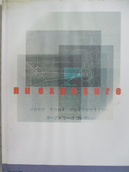 【書寶二手書T6/設計_EHX】Nu exposure : open tool collection_Akiko Komiya ... [et al.]