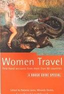二手書博民逛書店《Women Travel: First-hand Accounts from More Than 60 Countries》 R2Y ISBN:1858284597