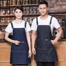 圍裙牛仔圍裙無袖正韓時尚咖啡店西餐廳定制LOGO工作服男女酒吧美發師 免運