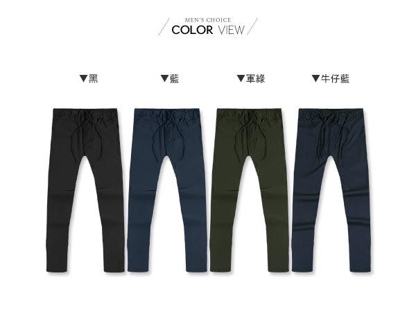 彈性褲 韓版百搭素色九分褲【PPK85042】