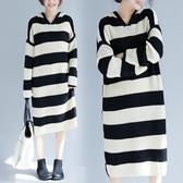 針織條紋連帽連身裙秋冬裝 胖mm文藝大尺碼女裝寬鬆中長款長袖毛衣裙 超值價