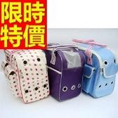 外出提籠(大)-貓狗專用外出多功能寵物包4色57u37【時尚巴黎】