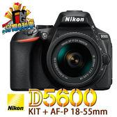 申請送1千元禮券 NIKON D5600 + 18-55mm VR 國祥公司貨 KIT組