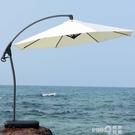 戶外遮陽傘太陽傘大型室外庭院傘擺攤傘休閒家具傘羅馬傘折疊3米 (橙子精品)