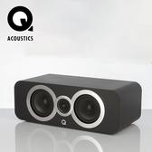 Q Acoustics 英國 3090Ci 中央聲道揚聲器(公司貨+免運)