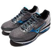 Mizuno 慢跑鞋 Wave Rider 19 灰 藍 網布透氣 男鞋 運動鞋 【PUMP306】 J1GC160323