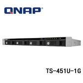 (訂貨要3-5工作天) QNAP 威聯通 TS-451U-1G 4Bay 機架式 NAS 網路儲存伺服器