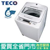 TECO東元12KG超音波洗衣機W1209UN含配送到府+標準安裝【愛買】